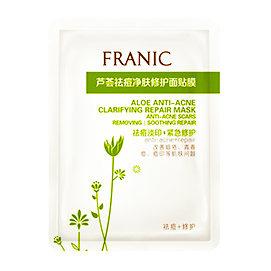 法兰琳卡芦荟祛痘净肤修护面贴膜