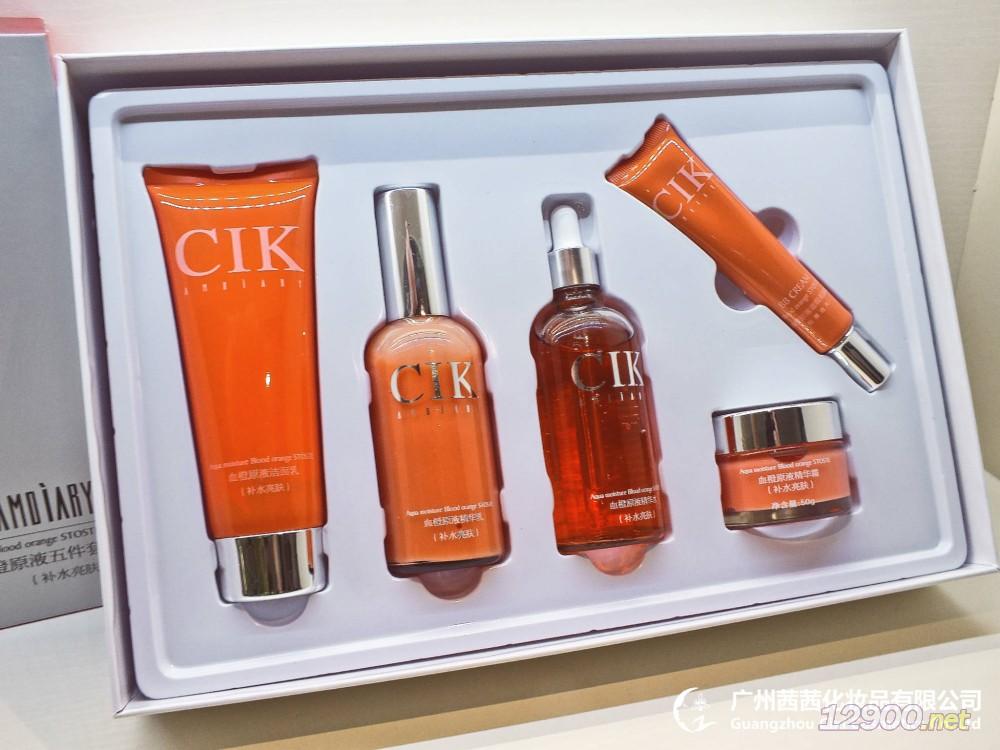 CIK血橙原液套盒