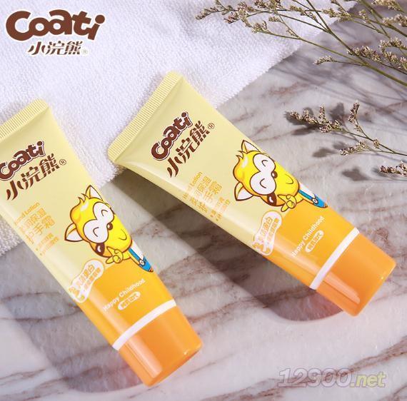 小浣熊儿童柔润保湿护手霜