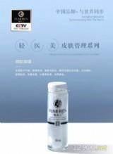 微肽密集水氧皮肤管理组(轻**套盒)
