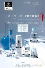 微肽晴采眼部修护管理组(轻医美套盒)
