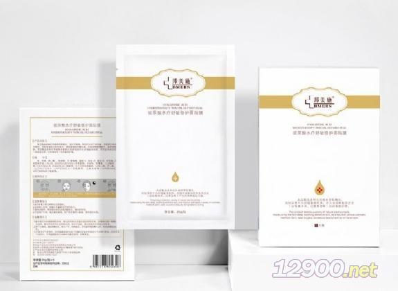 玻尿酸水疗舒敏面膜
