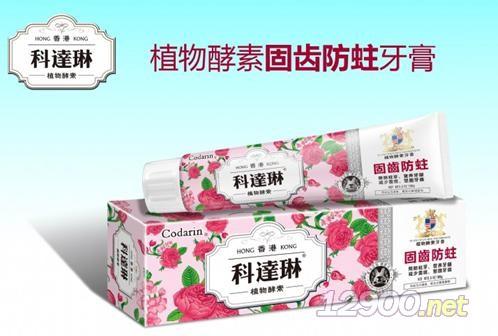 植物酵素-固齿防蛀