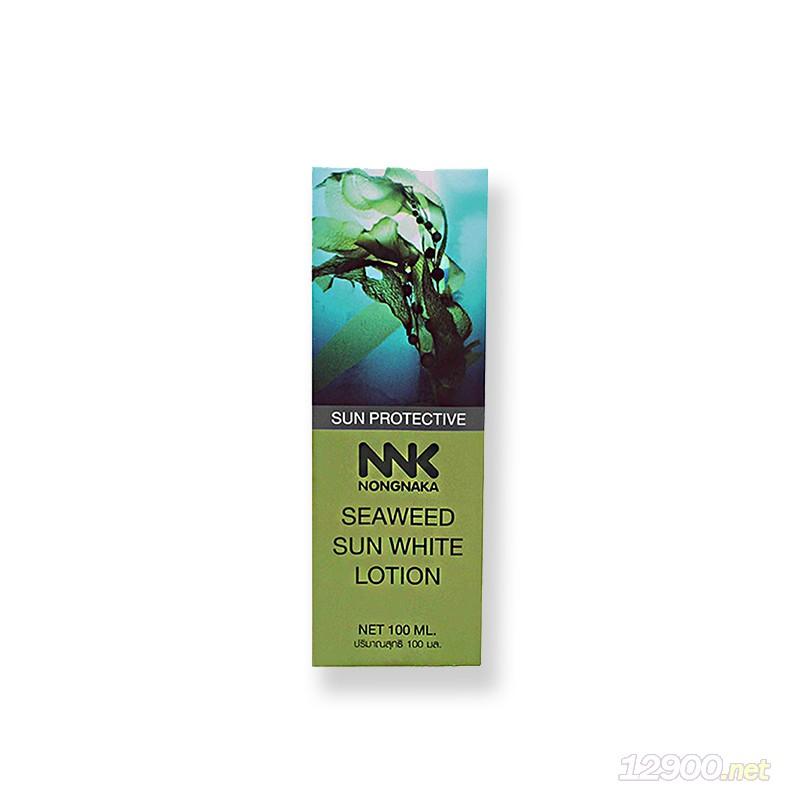 NNK海藻防晒霜