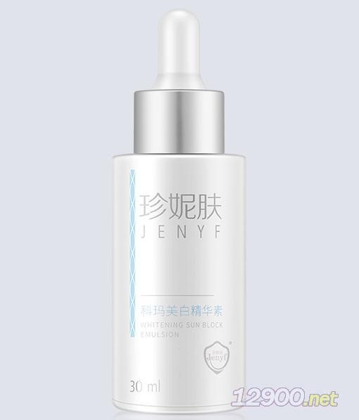 珍妮膚科瑪美白精華素-- 深圳市珍妮膚化妝品有限公司