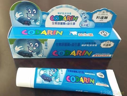 益生菌护乳牙牙膏(2-5岁)