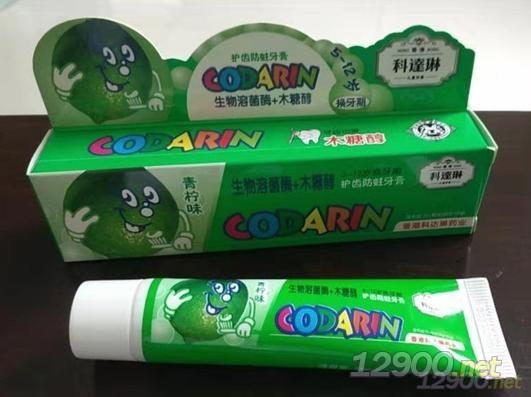 木糖醇护齿防蛀牙膏(换牙期5-12岁)