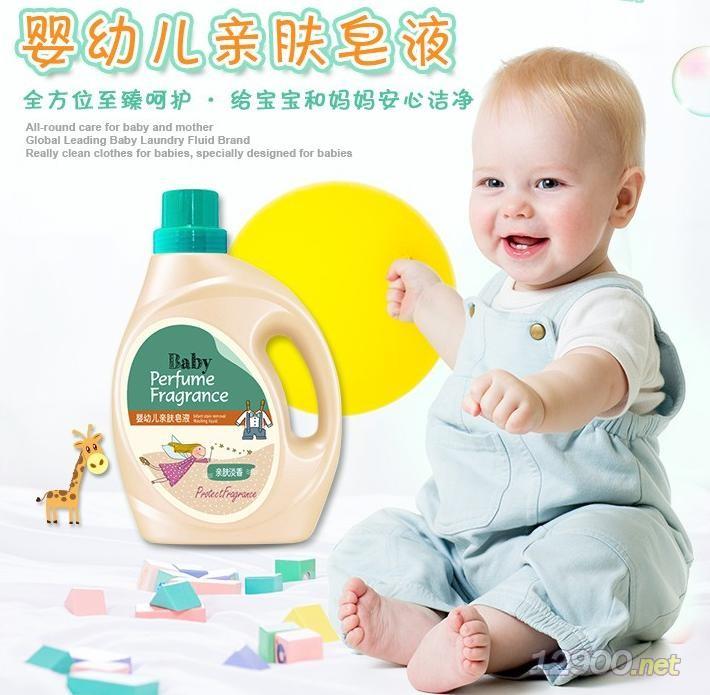 婴幼儿亲肤皂液