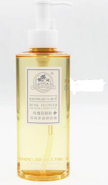 八韵草玫瑰花精粹深润净透卸妆油