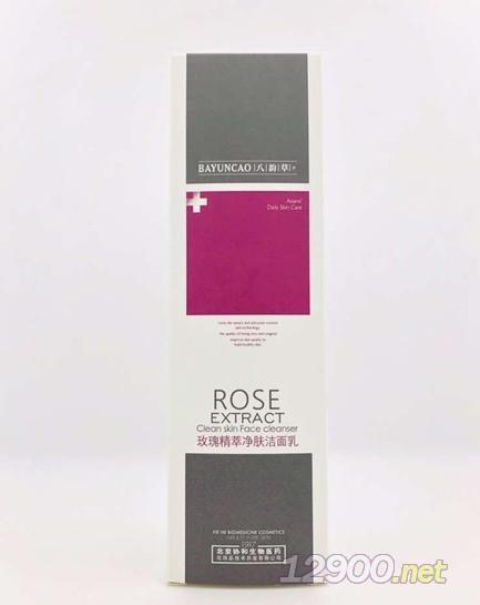 八韵草玫瑰精粹净肤洁面乳