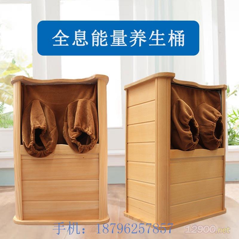 全息能量养生桶