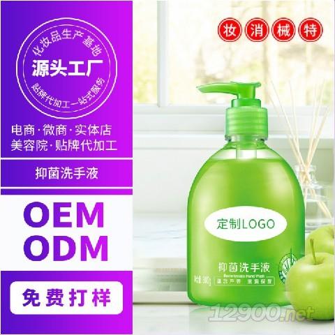 芦荟抑菌洗手液
