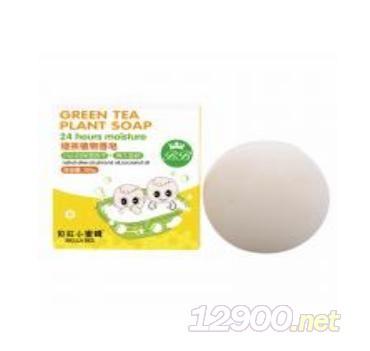 绿茶植物香皂