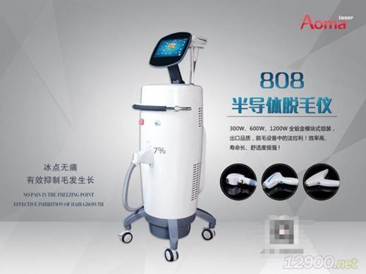 韩版360磁光冰点脱毛仪器