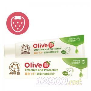 婴童木糖醇牙膏(草莓香型)
