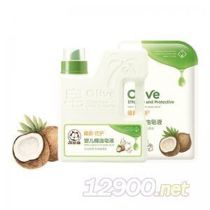 婴儿椰油皂液