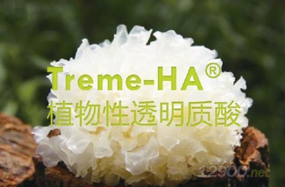 TremeHA植物性透明质酸