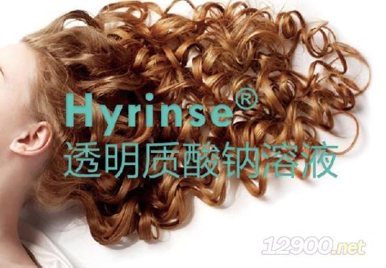 Hyrines透明质酸溶液