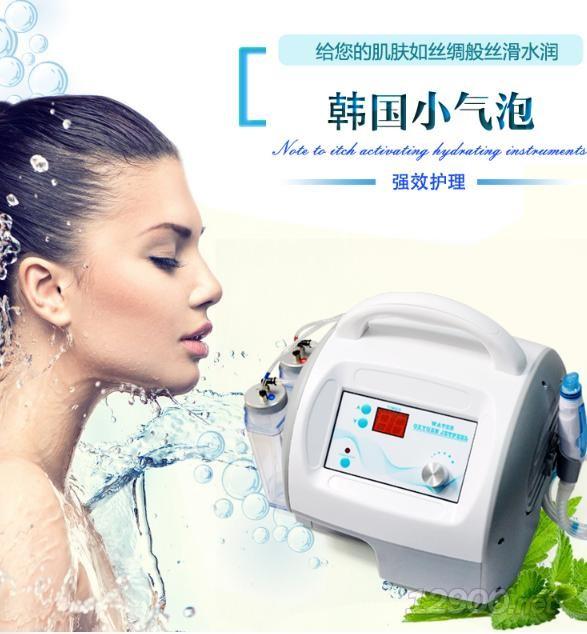 韩国小气泡-美容仪器