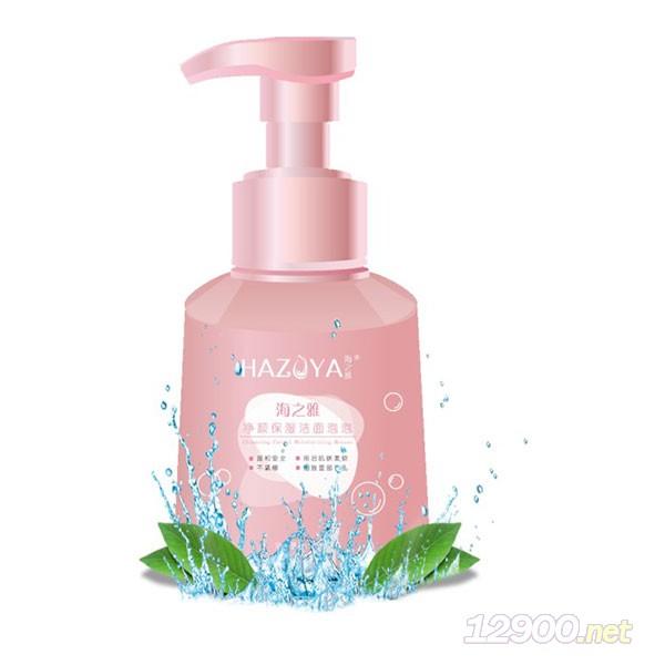 海之雅净颜保湿洁面泡泡-- 青岛中仁日用化妆品有限公司