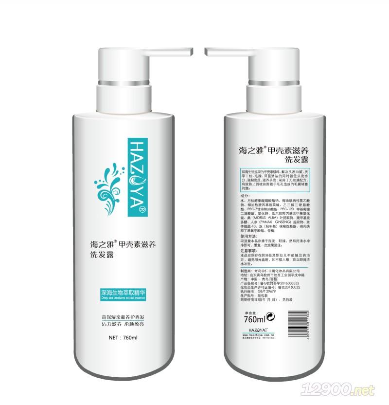 甲壳素高保湿亲和养护洗发水