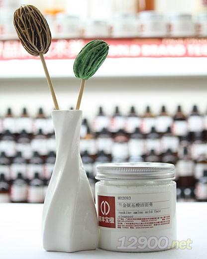 蘭金氨基酸潔面膏-- 廣州麗豐化妝品制造有限公司