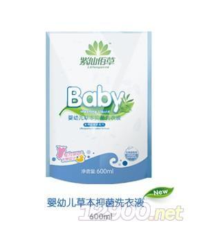 紫草婴幼儿洗衣液
