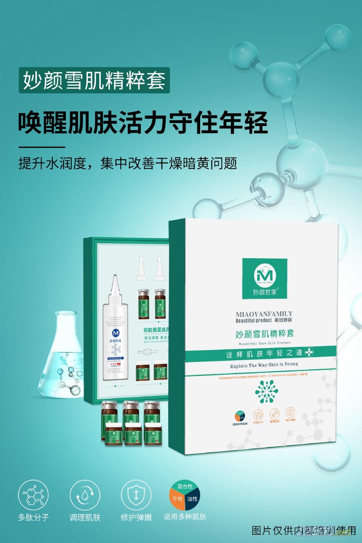 氣墊CC霜(瓷白)(膚色)-- 廣州中揚生物科技有限公司