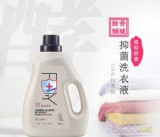 缔香倾城植物酵素抑菌洗衣液