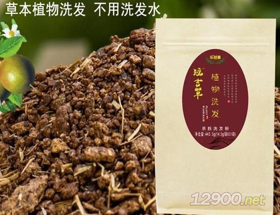 茶麸洗发粉