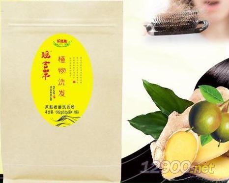 茶麸老姜洗发粉(头疗单道汤)