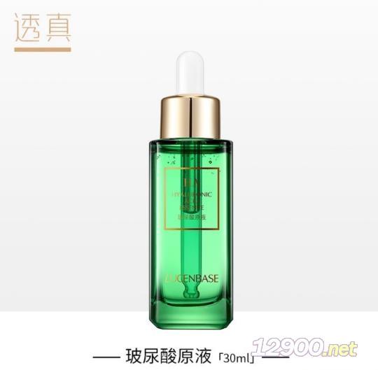 透真玻尿酸原液(四方滴管瓶)