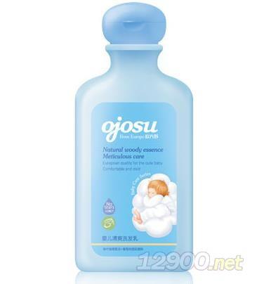 婴儿清爽洗发乳