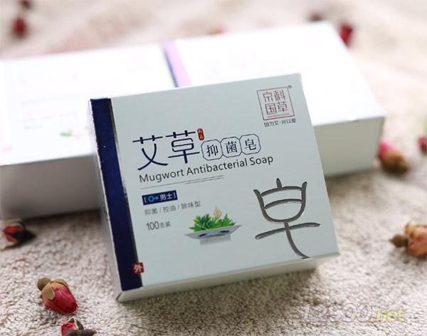 艾草抑菌皂(男士)