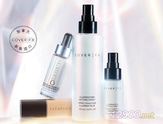 CoverFX加拿大彩妆品牌