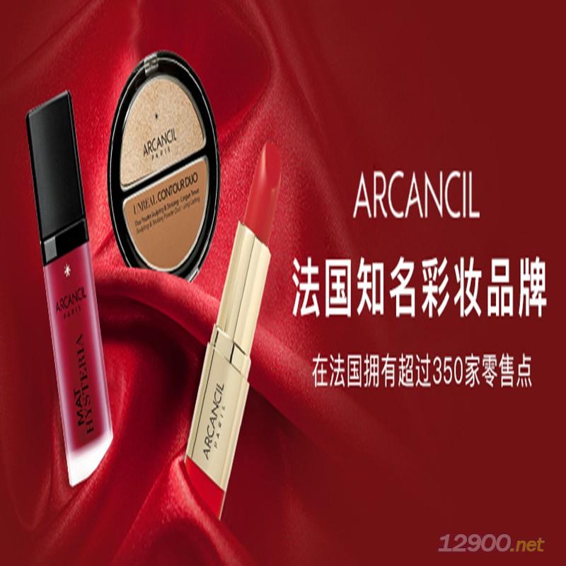 ArcancilParis法����I彩