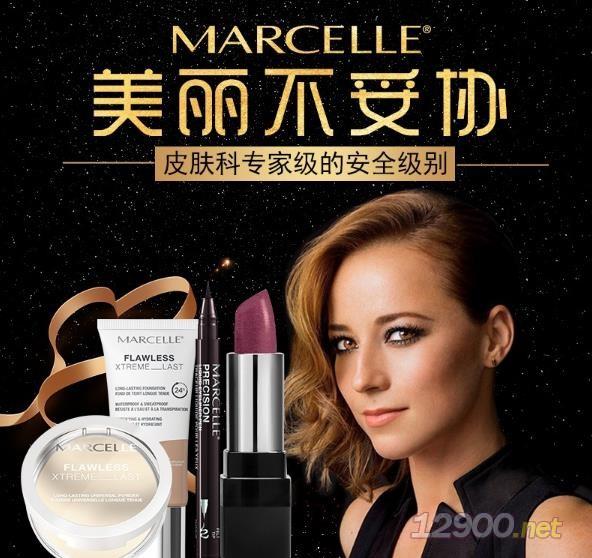 Marcelle加拿大护肤化妆品