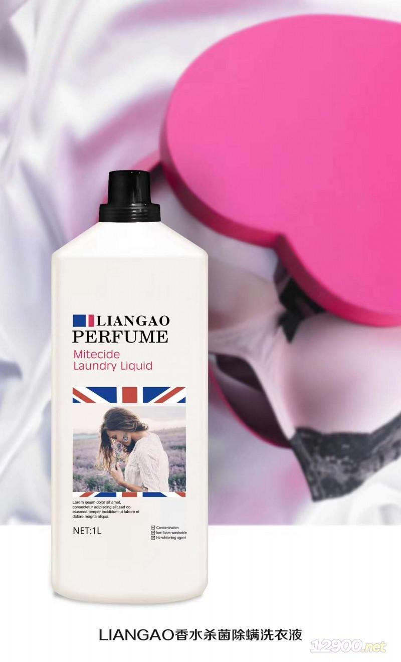 �n澳香水�⒕�除螨洗衣液