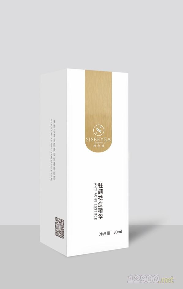 希色妍•驻颜祛痘精华