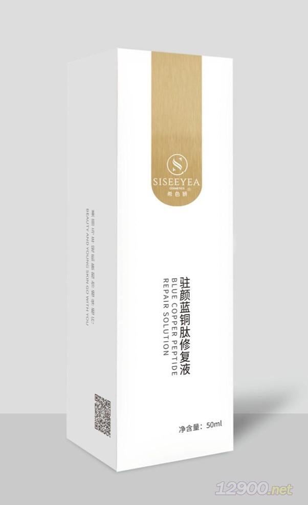 希色妍•驻颜蓝铜肽修复液