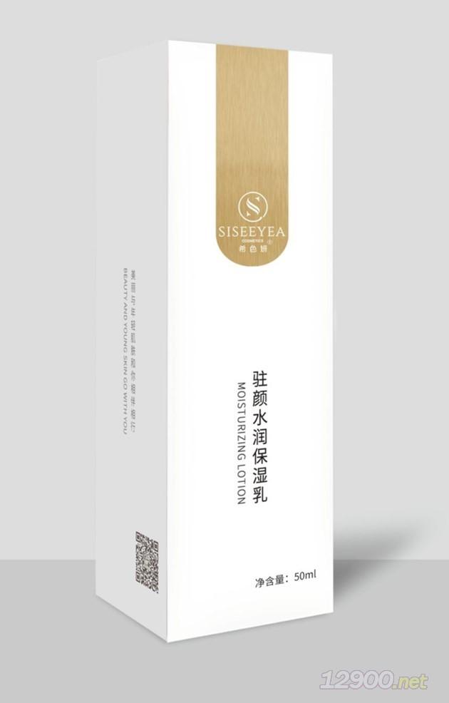 希色妍•驻颜水润保湿乳
