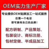 护肤品套盒代工OEM、ODM