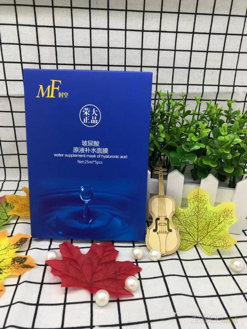 MF�r空玻尿酸原液�a水面膜