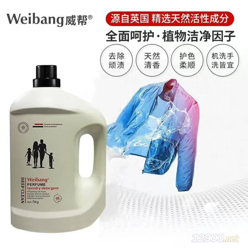 威��-48小�r留香洗衣液