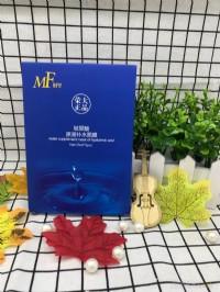 MF时空玻尿酸原液补水面膜