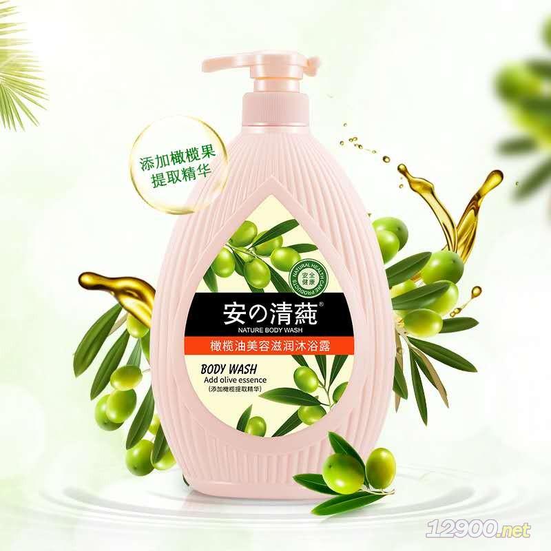 (安の清莼)橄榄油美容滋