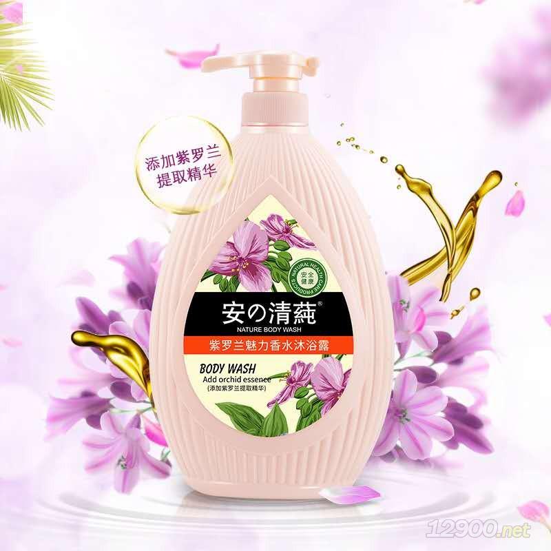 (安の清莼)紫罗兰魅力香水沐浴露