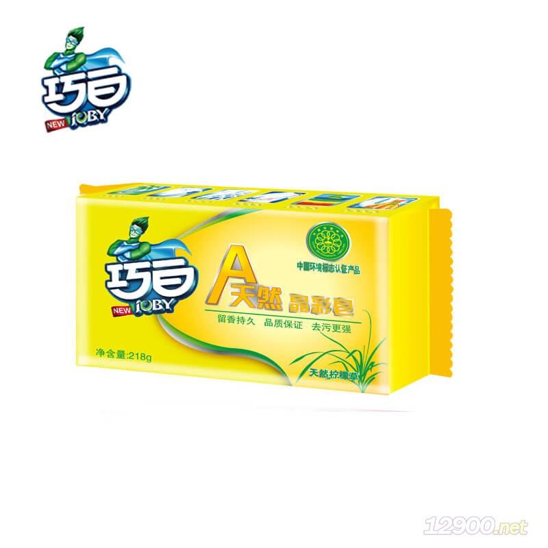 彩色黄色洗手皂