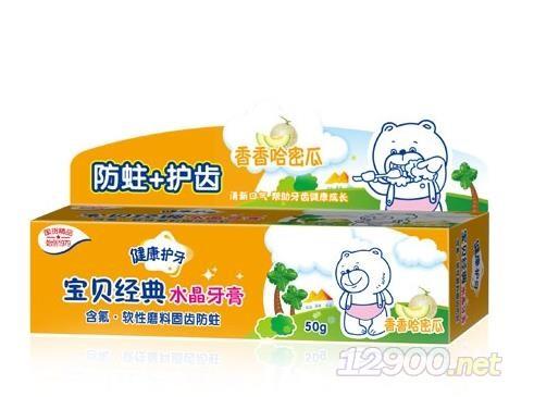水晶牙膏(哈密瓜)