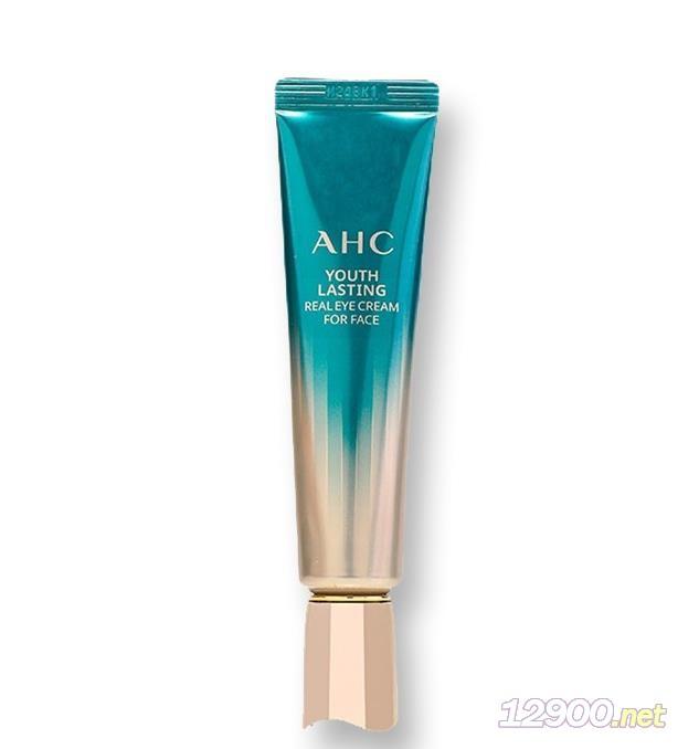 AHC第九代眼霜